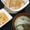 鶏むねトースター焼き、キャベツツナケチャップ煮、味噌汁