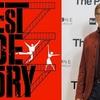 ★スティーヴン・スピルバーグ監督の「ウエスト・サイド物語」リメイクのヒロインは素人の17歳女子高生。