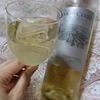 【安くて美味しいワイン】おすすめ:美味しいチリ産白ワイン!カサ・デル・セロ・レゼルヴァ シャルドネ