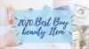 【2020年】アラサー女子が買ってよかった美容グッズ♡コスメからリラックスグッズまで一挙紹介!