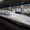 【乗車記】新幹線のぞみ号を解説します。東京・名古屋・大阪・広島・博多を快適に結ぶ。エクスプレス予約がお得。