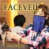 【めざまし】7/2 最新マスク「着用したまま飲食できる☆フェイスベール」スタンダード4色、レースタイプ4色 お取り寄せ 洗濯可能