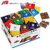 RitterSportのチョコレート(定番のドイツ土産バラマキ用)