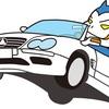 高齢者の自動車事故に思う事。アクセルとブレーキを踏み間違えてしまう理由