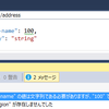 Visual Studio 2013 Update 4  - Web 機能 について