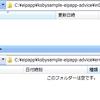 Spring Boot + Spring Integration でいろいろ試してみる ( その16 )( ExpressionEvaluatingRequestHandlerAdvice のサンプルを作ってみる )