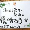 NISHIKI Style