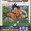 アニメ終了後、ドラゴンボール超のコミックスは今後どうなるのか?