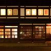 金沢本町 町家再生店舗【居抜き物件】 入居者・事業協力者 募集
