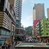 【わくわく香港】100万ドルの夜景は美しい☆ビクトリア・ピークから