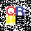 Qualification Rental Cup (QR杯) 大会要項(参加者募集中)