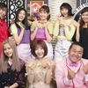 音ボケPOPS動画  2020年7月11日 200711 Youtube Pandora 9tsu Dailymotion Miomio