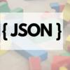 """JSON でほしいデータを取得する """"Path"""" を確認するツールのご紹介"""