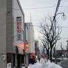 きょうりん(京琳)/北海道札幌市