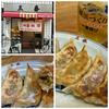 東長崎の町中華「五番」で、五百円餃子と五百円ビール