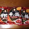 yamayoshiと二郎の幸福な結婚(さいきんのyamayoshi)