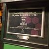 11/3 3Bjunior奥澤村ワンマン吉祥寺CLUB SEATA 復活永山真愛