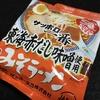 サッポロ一番 みそラーメン 50周年記念 今限定 東海赤だし味噌使用 ご当地味噌料理に興味