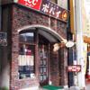 徳山駅ならここ!喫茶店マニアが選んだおすすめ2選【たまゆら・ポパイ】