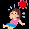 【健康】毎日出来る簡単な方法で夏バテを予防しよう!