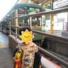 10月25日/乗り鉄旅(江ノ電編)