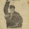 大阪 泉尾 / 永楽館 / 1929年 3月21日 [?]