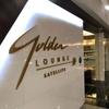 4日目:マレーシア航空 MH70 クアラルンプール〜成田 ビジネス