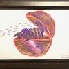10/1(月) 冥王星が順行へ「奥の手」を使って本領発揮する