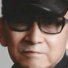 日本レコード大賞 ジャニーさんが「特別音楽文化賞」受賞!