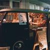 名古屋市千種区でも移動販売車カフェ!yuricafe!キッチンカー!イベント出店させてー!