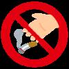 アメリカの銃規制は進まない、日本のタバコ規制も進まない