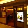 【今週のうどん28】 釜たけうどん 八重洲北口店 (東京・八重洲) ちく玉天ぶっかけ+麦焼酎一番札