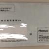 【配当】プレナス(9945)から配当の案内が届きました