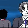『ある山下テツローの場合』→第15話