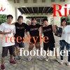 Freestyler Interview- フリースタイラーインタビュー - Vol. 11フリースタイルフットボーラー「Rio」が想う「フリースタイル」とは。