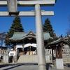 尾久八幡神社 東京都荒川区西尾久