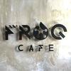三田市カフェ☆FROG CAFE
