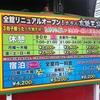 昼のラヴホテル街(15)京橋
