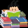 子供たちに読書を勧める理由 #読書 #本 #知識 #語彙 #漢字