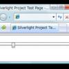 WPFにあってSilverlight 2 Betaにないシリーズ「Binding.ElementNameプロパティ」
