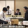 藤井聡太七段:2018年度勝率1位が確定!(竜王戦+棋聖戦)