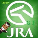 JRA競馬サイン読み<G1>