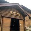 【登山No.61③】日本百名山 仙丈ヶ岳/馬の背ヒュッテ泊