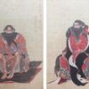 江戸「蝦夷錦」と清代の中日辺境貿易