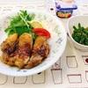 鶏肉のハニーソース 定食