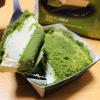 【ファミマスイーツ】はじめは濃厚チーズなのにだんだん香り豊かな宇治抹茶ひろがるお抹茶チーズケーキ