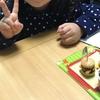 娘、中国語教室で泣き出してどうなることかと思った
