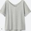 ダンサーおすすめ!華奢見えするユニクロのトレーニング用Tシャツを買いました!
