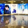 羽田空港で羽生結弦選手の雪肌精パネルを捕獲