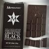 カカオ100%チョコレート